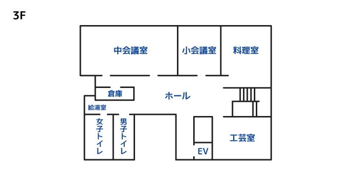 3階のフロアマップ