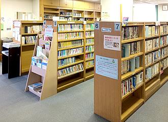 図書コーナーの写真1