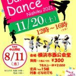 DANCE DANCE DANCEチラシ